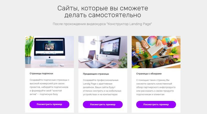 kurs_konstruktor